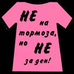marusya1